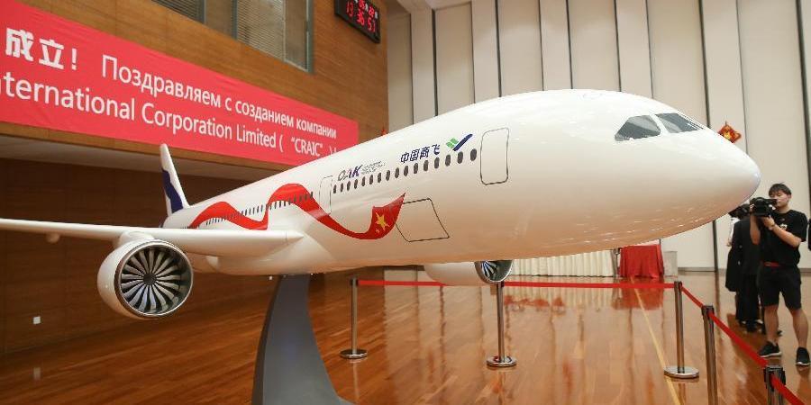 Проект совместного самолета России и Китая оказался под угрозой срыва