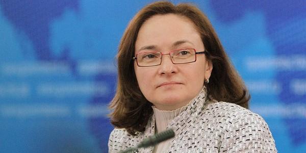 Набиуллина: ЦБ продолжит поддерживать российские банки
