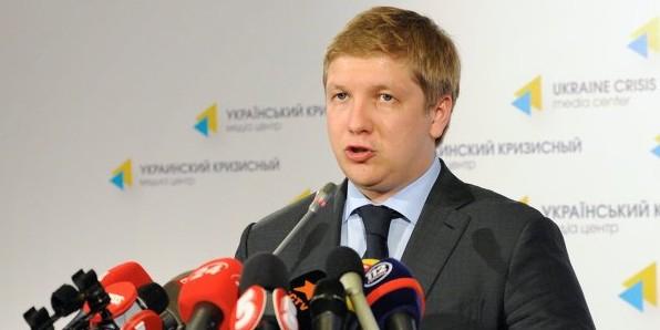 Украина пригрозила отказаться от российского газа до конца зимы