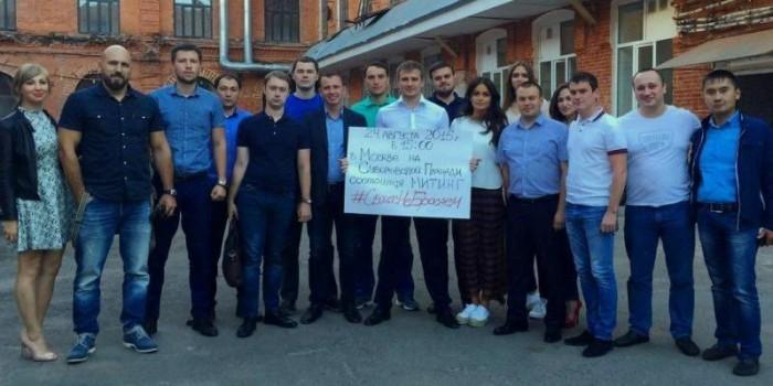 В Москве пройдет митинг против нелегальных игровых клубов