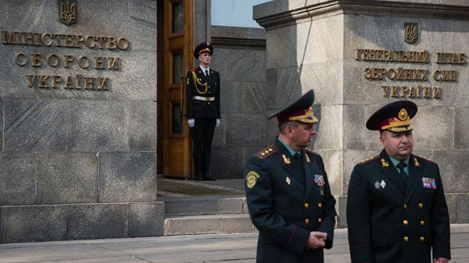 Делегация Генштаба США срочно прибудет в Киев - помогать останавливать наступление ополченцев