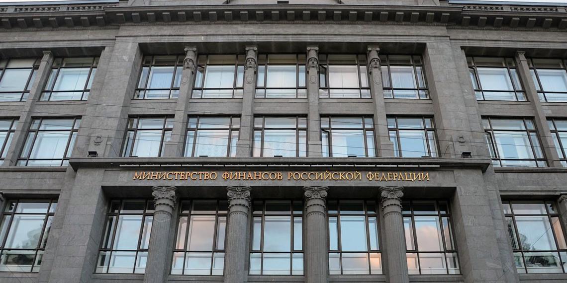 """Минфин откажется от """"гуманитарной поддержки"""" Донбасса в пользу Крыма и Калининграда"""