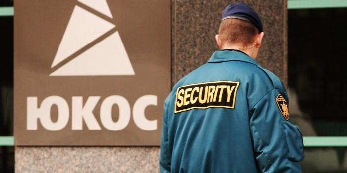 Франция вслед за Бельгией наложила арест на активы России по иску ЮКОСа