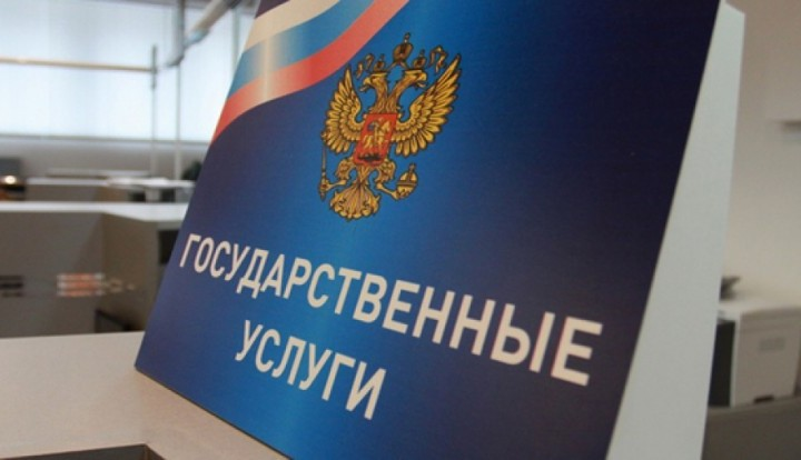 Россияне смогут оценить работу государственных внебюджетных фондов