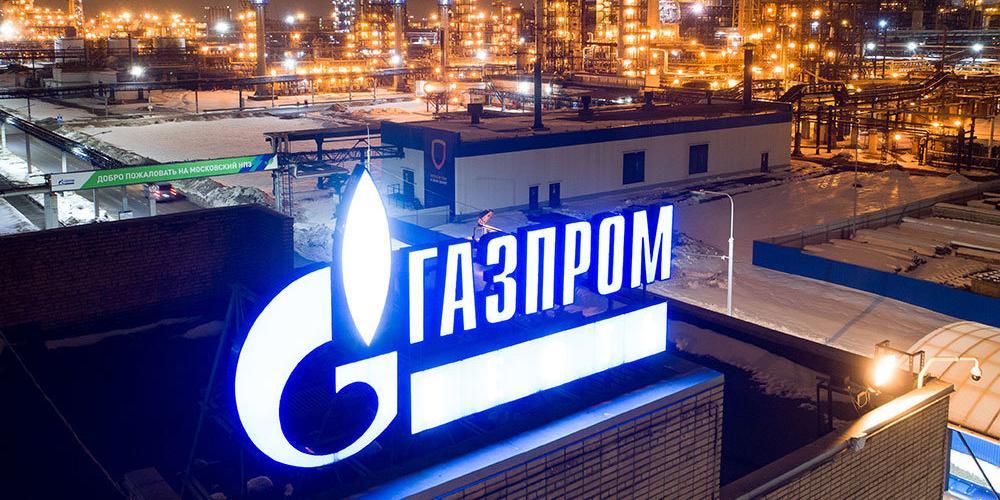 """На Украине намерены ударить по """"Газпрому"""" и навязать ему конкуренцию"""
