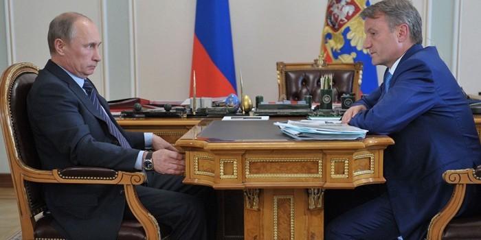 """Греф на встрече с Путиным пообещал """"исторические"""" ставки по ипотеке"""