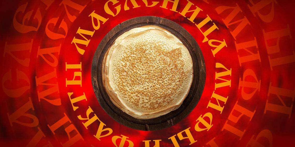 Была ли Масленица древним славянским праздником? Мифы и факты