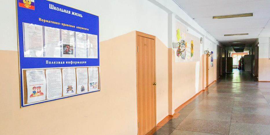Регионам рекомендовали перевести школы на дистанционное обучение