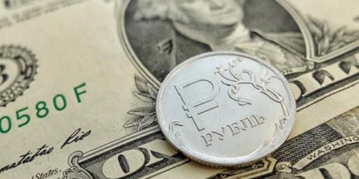 В Минэкономразвития призвали россиян готовиться к колебаниям курса рубля