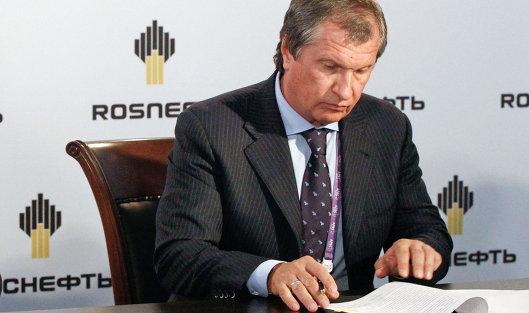 """Сечин: от выделения денег """"Роснефти"""" суверенный рейтинг России только вырастет"""