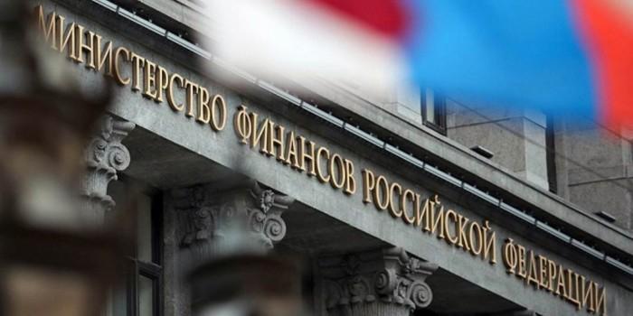 Минфин в апреле закупит иностранную валюту на 70 млрд рублей
