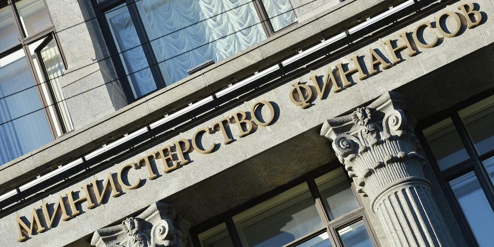 В Минфине рассчитали курс рубля до 2035 года
