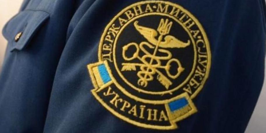 Украина запретила ввоз шести детских книг из России
