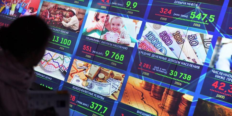 Россия поднялась в рейтинге экономик Всемирного банка