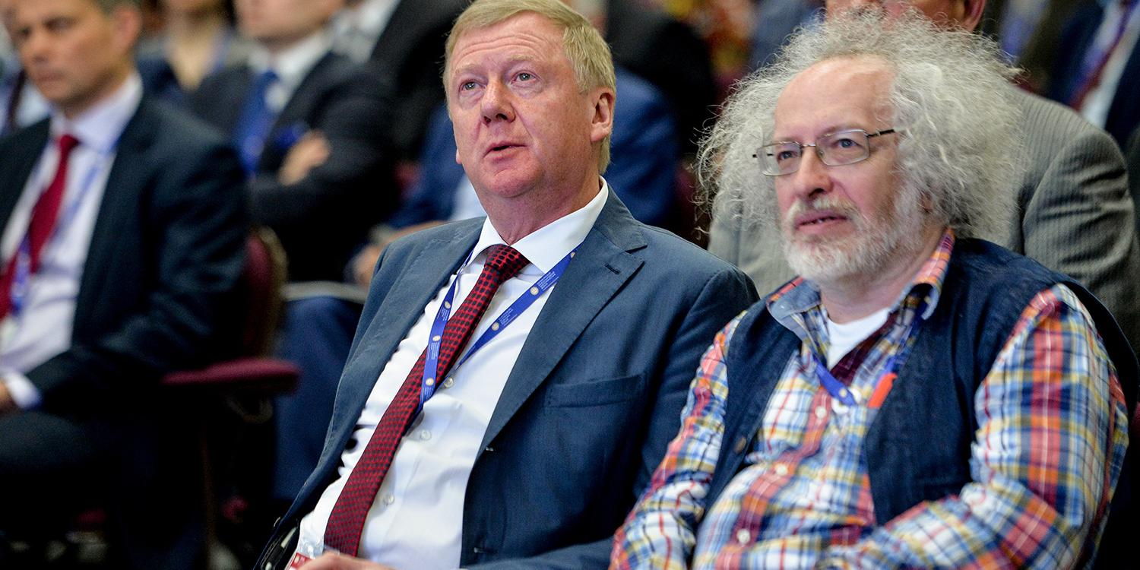 Венедиктов объяснил, как отставка Чубайса связана с победой Байдена