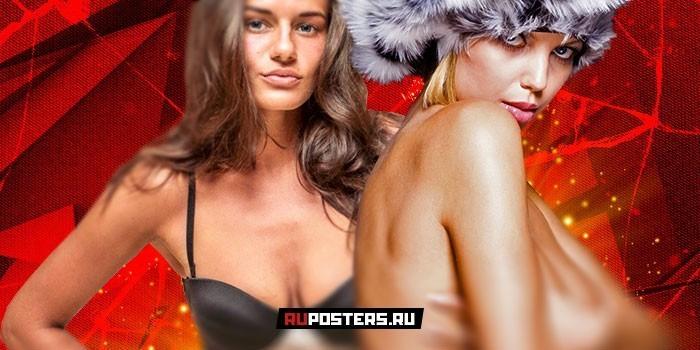Модельный ряд: как девушки из эскорта захватывают власть на Украине