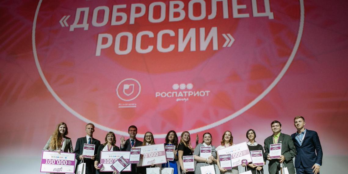 """Проект """"Добровольцы России"""" создал онлайн-курсы для волонтеров"""