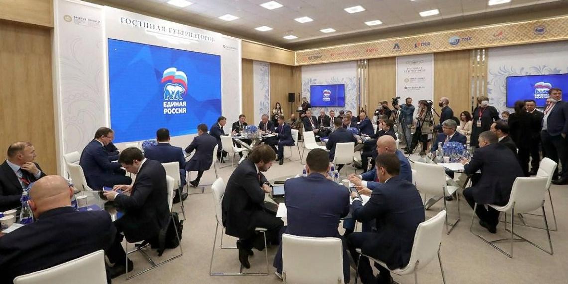 Единая Россия поможет регионам с реализацией программы бесплатной газификации