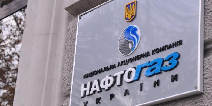 """Глава """"Нафтогаза"""" счел неподъемными выплаты """"Газпрому"""" в случае проигрыша в суде"""