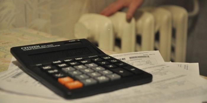 Правительство изменило порядок расчета платы за отопление