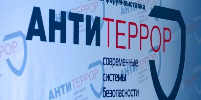 НАК сообщил о снижении числа терактов в России в 10 раз за последние пять лет