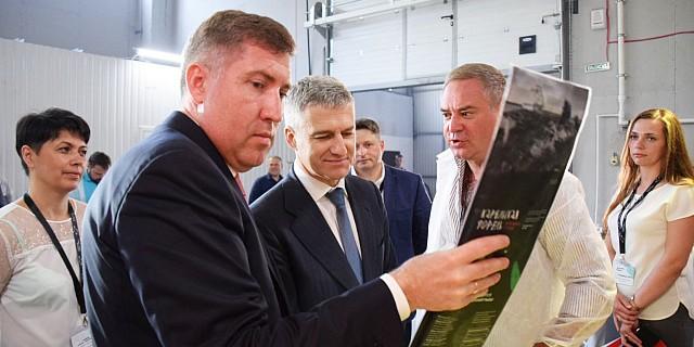 В Карелии открылся завод по производству кормов для форели