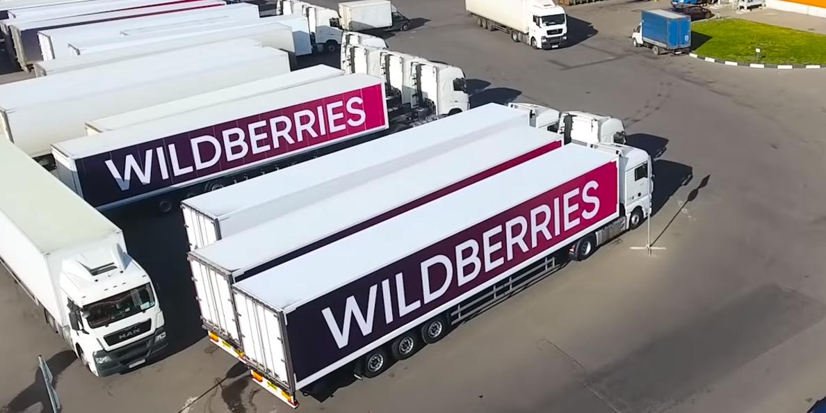 Wildberries начал продавать безрецептурные лекарства