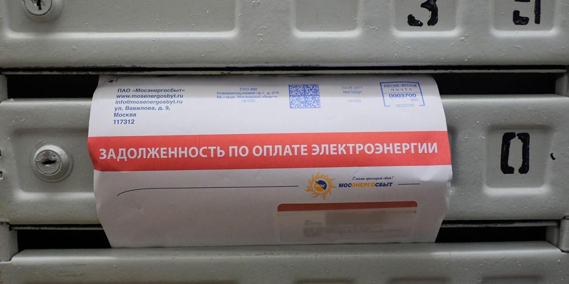 Коллекторов предложили допустить до взыскания долгов по ЖКХ