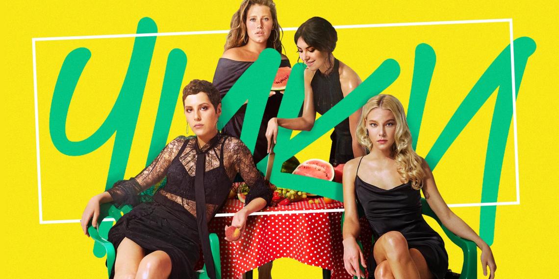 """""""Чики"""": ради чего смотреть сериал про проституток, которые хотят другой жизни"""