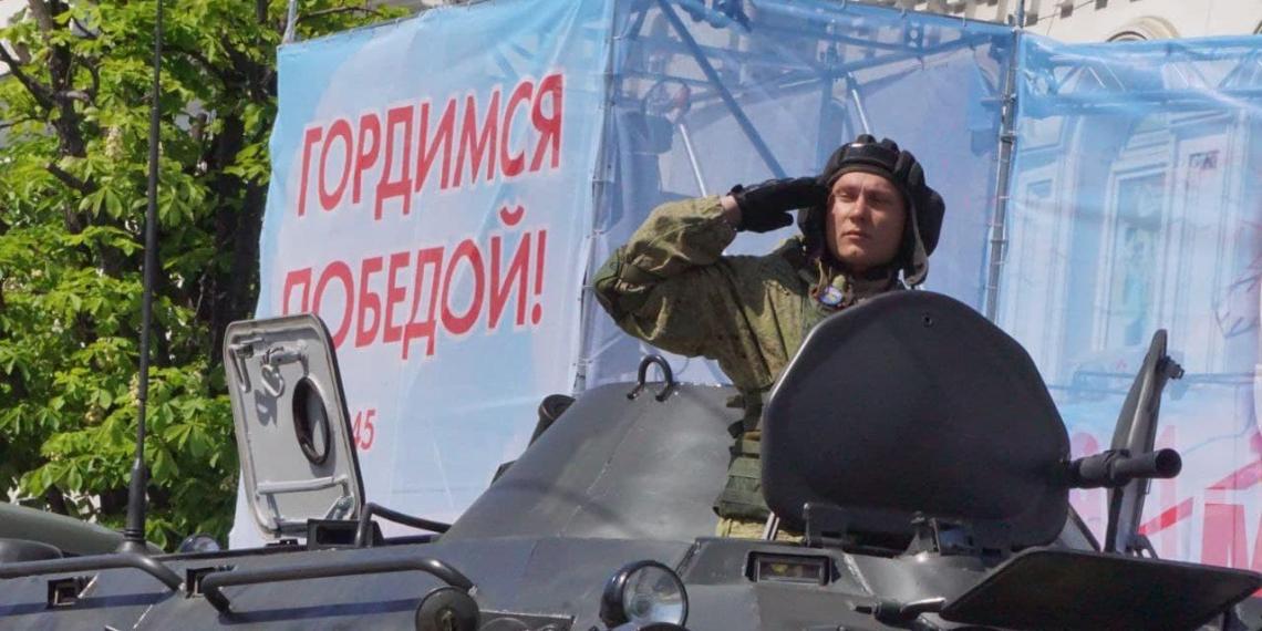 Парад, персональные концерты и благодарность: как Россия праздновала День Победы