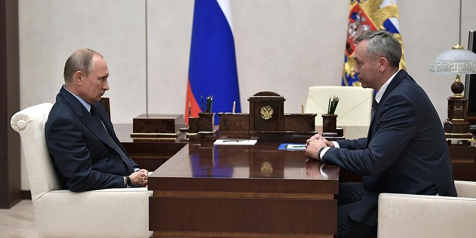 Путин назначил Травникова врио губернатора Новосибирской области