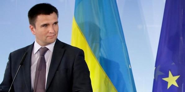 МИД Украины будет игнорировать слова Юнкера о сроках вступления в ЕС
