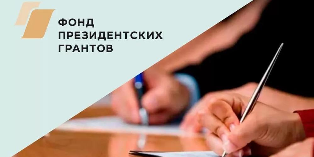 Заявки на президентские гранты в сфере культуры и искусства подали авторы из 82 регионов
