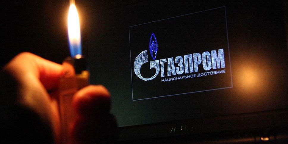 Газпром просит с жителей Кыштыма по 28 млн рублей за подключение к газу