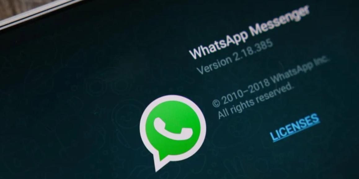 Новая функция WhatsApp оказалась серьезной уязвимостью