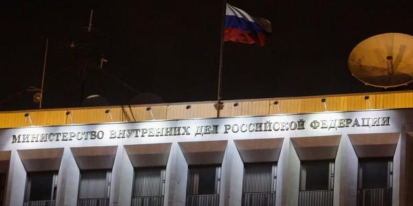 При обыске у замначальника антикоррупционного главка МВД изъяли эквивалент 8 млрд рублей
