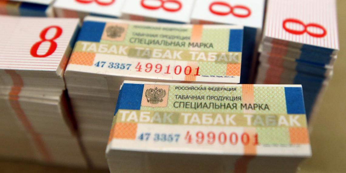 Бюджет получит 70 млрд рублей в 2021 году за счет повышения акцизов на табак