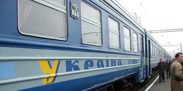 В Киеве предложили прекратить транспортное сообщение с Россией