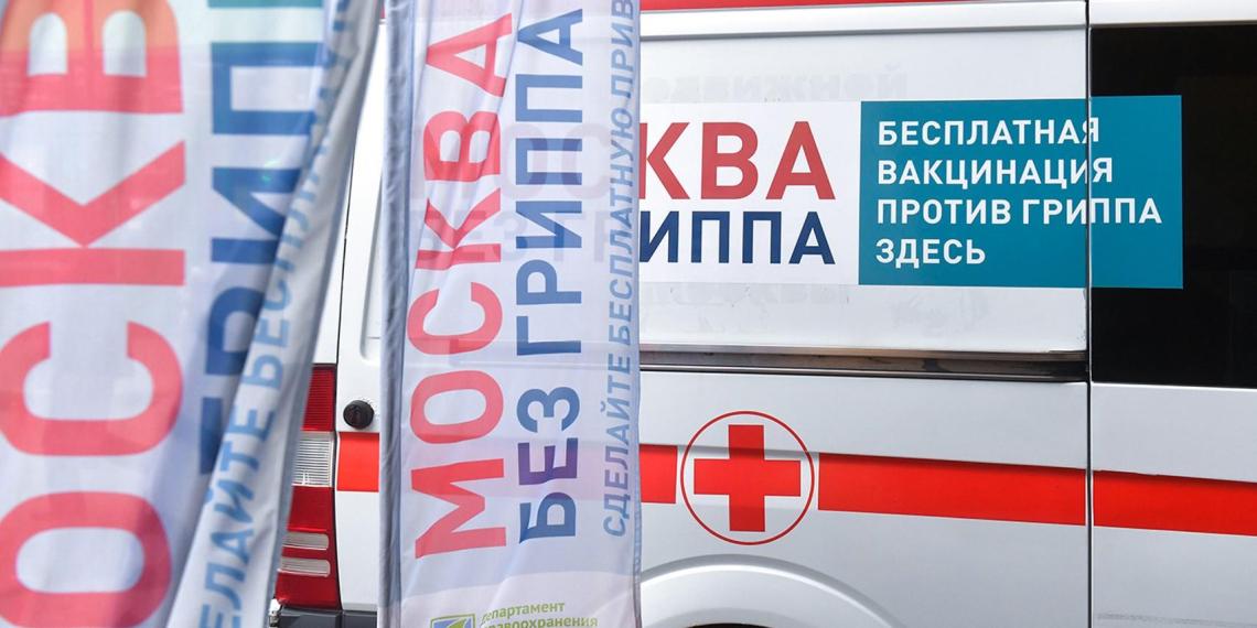 Прививки от гриппа сделали почти 100 тысяч москвичей