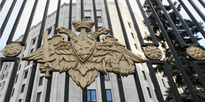 Минобороны России вызвало военного атташе Великобритании