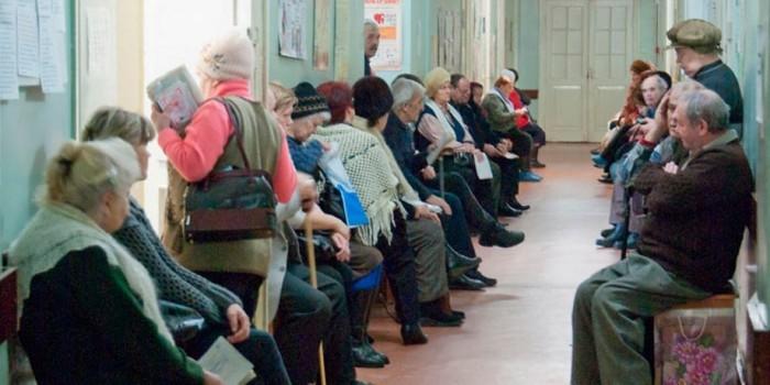 На форуме ОНФ подвергли жесткой критике систему отечественного здравоохранения
