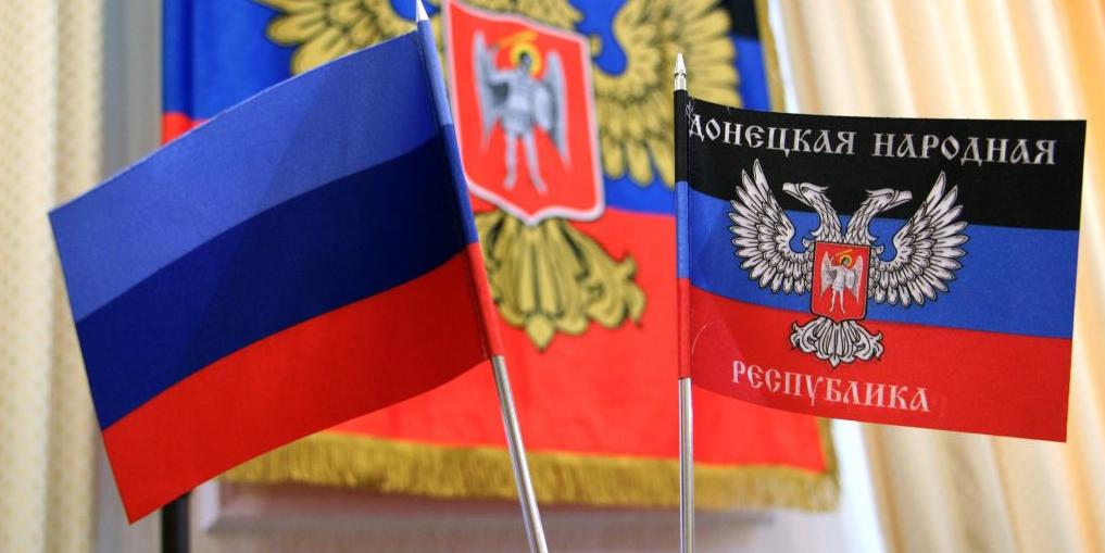 В ДНР и ЛНР захотели поговорить с США напрямую