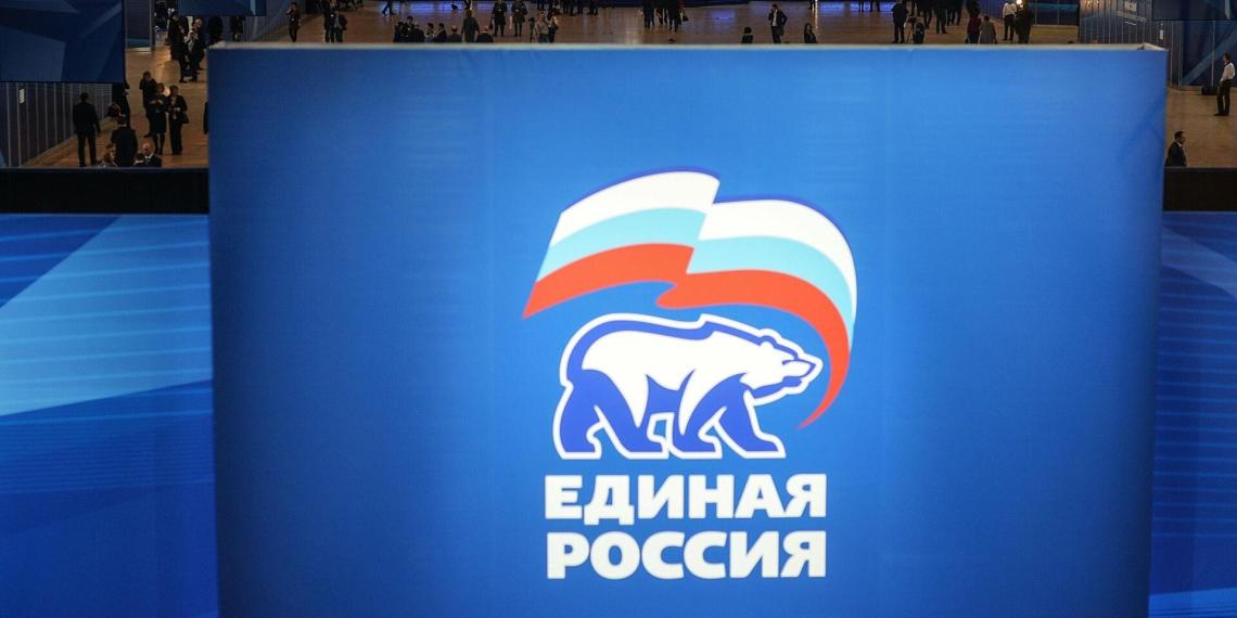 Обновление более чем на 50%: Единая Россия представила необычную, но востребованную и гармоничную первую пятерку списка