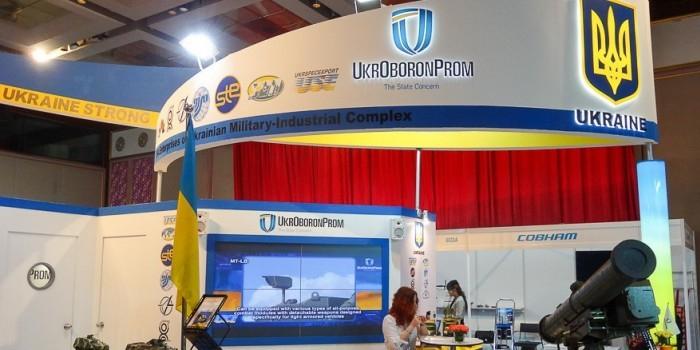 Украинские журналисты раскрыли схему закупок оборонной продукции у России по завышенным ценам