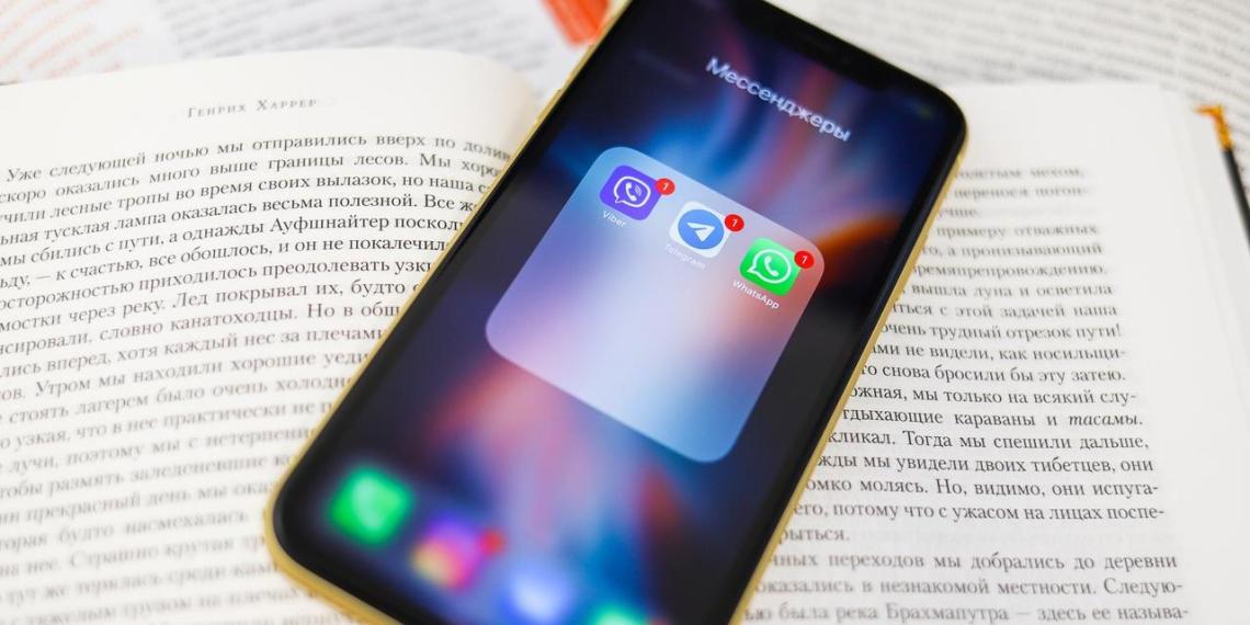 В России хотят ввести обязательную регистрацию смартфонов