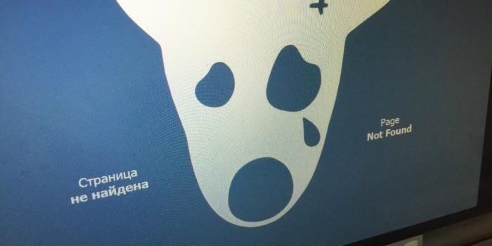 """""""Пожалуйста, пользуйтесь"""": украинцам разрешили обходить блокировку российских сайтов"""