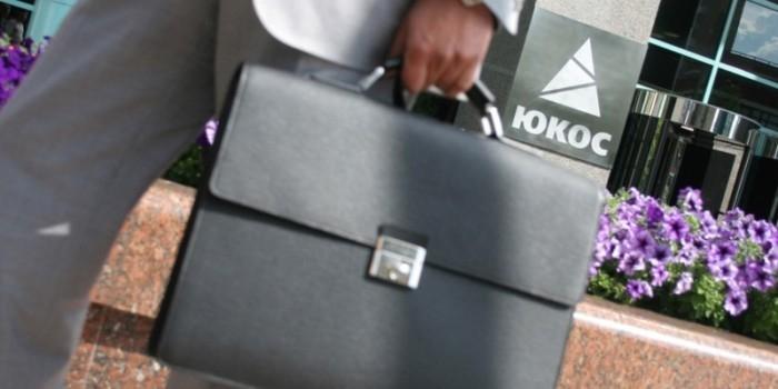 Россия получила от США повестку в суд по делу ЮКОСа