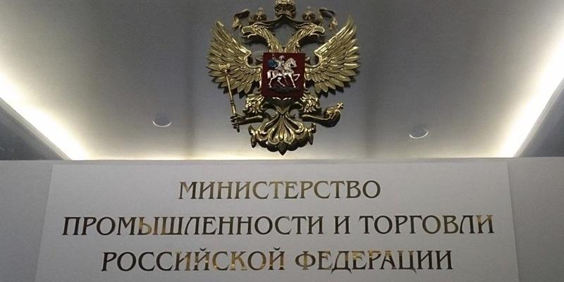 В Москве задержана высокопоставленная сотрудница Минпромторга