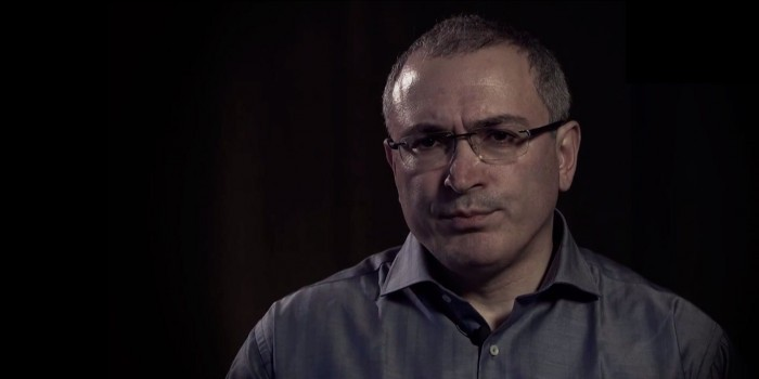 Россия повторно направила в Интерпол документы о причастности Ходорковского к убийству мэра Петухова