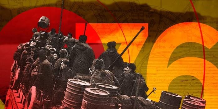 Неизвестные герои 1941-го: как Дунайская флотилия сорвала блицкриг румынских фашистов